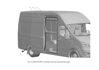 A31R23-6427002 Установка уплотнителей средней двери