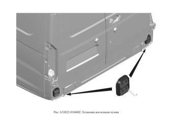 A31R23-8104002 Установка вентиляции кузова