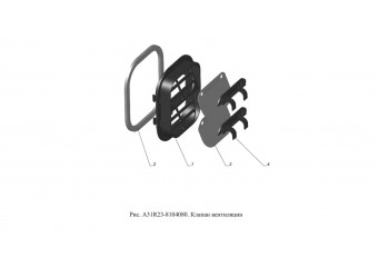A31R23-8104080 Клапан вентиляции