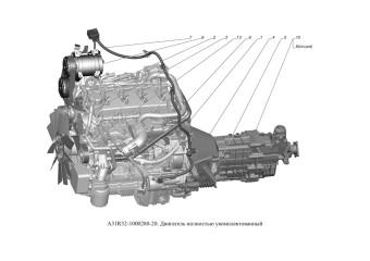 A31R32-1000280-20 Двигатель полностью укомплектованный опция Кондиционер