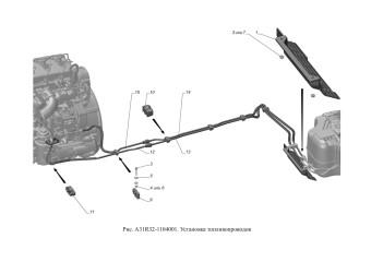 A31R32-1104001 Установка топливопроводов