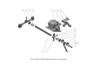 A31R32-1702208 Крышка механизма управления