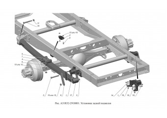 A31R32-2910001 Установка задней подвески