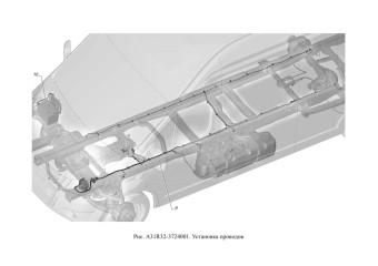 A31R32-3724001 Установка проводов