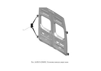 A62R23-6306002 Установка навески двери задка