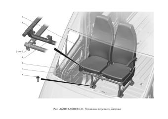 A62R23-6810001-11 Установка переднего сиденья опция Обивка сидений тканевая неворсовая