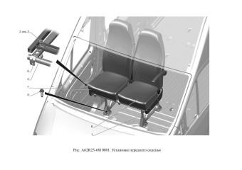 """A62R23-6800001-10 Установка сиденья водителя опция Сиденье водителя """"Люкс"""""""