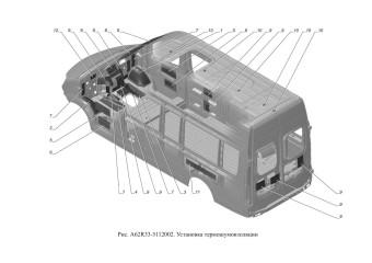 A62R33-5112002 Установка термошумоизоляции