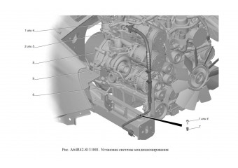 A64R42-8131001 Установка системы кондиционирования опция Кондиционер