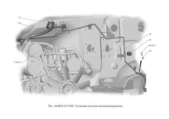 A64R42-8131002 Установка системы кондиционирования опция Кондиционер