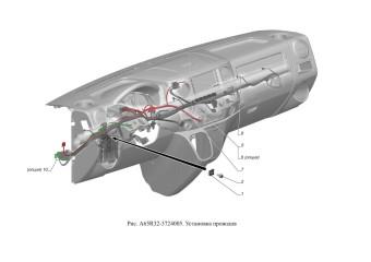 A65R32-3724005 Установка проводов