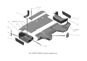 A65R32-5109002 Установка ковриков пола опция Кондиционер