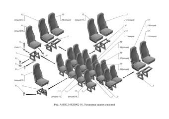 A65R32-6820002-01 Установка задних сидений