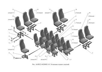 A65R32-6820002-10 Установка задних сидений опция Сиденья салона без ремней безопасности