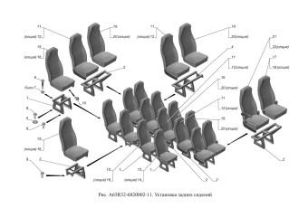 A65R32-6820002-11 Установка задних сидений опция Сиденья салона без ремней безопасности