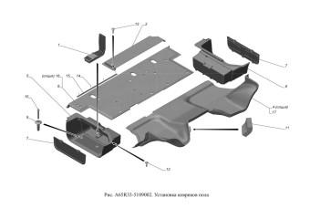 A65R33-5109002 Установка ковриков пола
