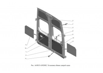 A65R33-6302002 Установка обивок дверей задка опция Обивка салона улучшенная