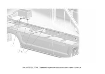 A65R33-8127001 Установка жгута электронасоса независимого отопителя опция Независимый отопитель