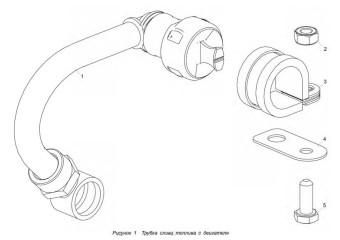 5340.1104391 Трубка слива топлива с двигателя