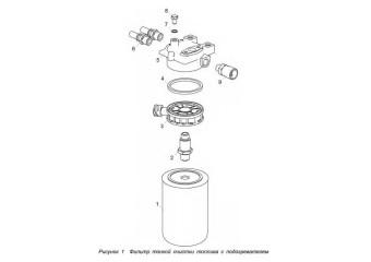 5344.1117010-20 Фильтр тонкой очистки топлива с подогревателем